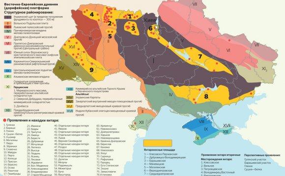 Янтарь карта рус