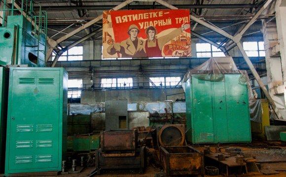 Дарасунский завод горного
